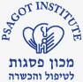 מכון פסגות Logo