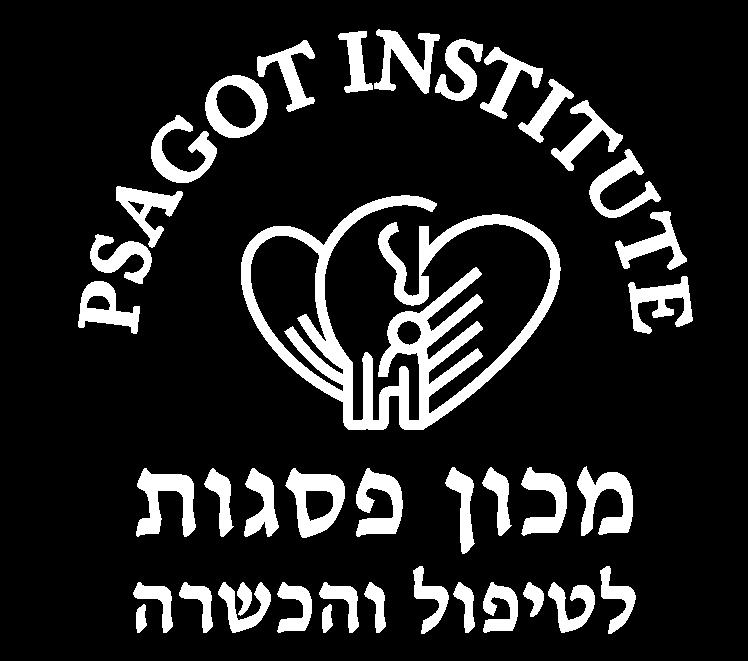 """מכון פסגות – ביה""""ס לפסיכותרפיה התנהגותית קוגניטיבית Logo"""